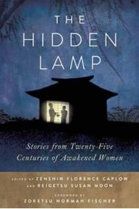 Picture of Hidden lamp stories from twenty five
