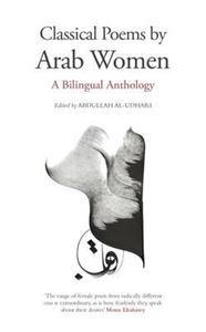 Picture of Classical Poems by Arab Women