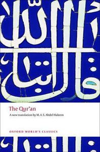 Picture of The Qur'an