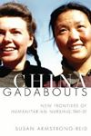 Picture of China Gadabouts