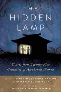 Picture of Hidden lamp stories from twenty five