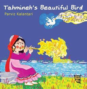 Picture of Tahmineh's Beautiful Bird