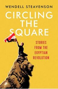 Picture of Circling the Square