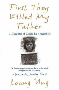 Picture of First They Killed My Father: A Daughter