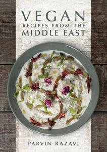 Picture of Vegan Recipes from the Middle East