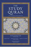 Picture of The Study Quran