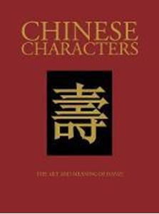 Picture of Chinese Characters