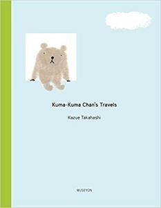 Picture of Kuma-Kuma Chan's Travels